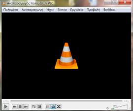 Video LAN