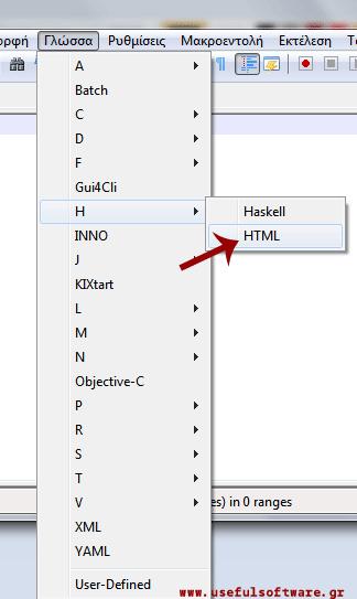 code-editor02.png