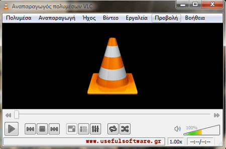 vlc01.png